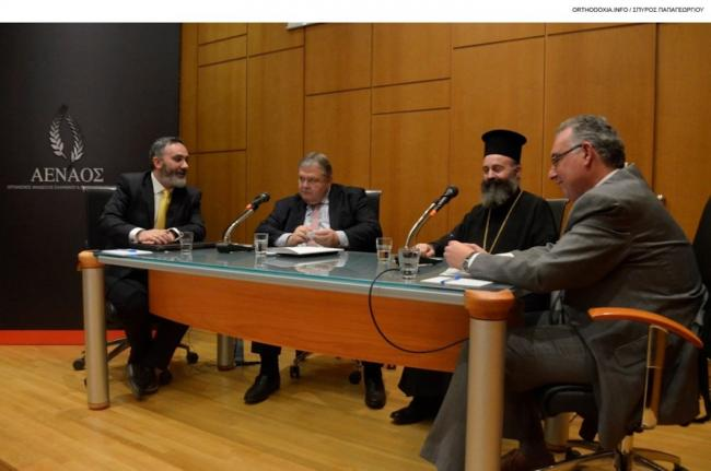 Evangelos Venizelos, Ukrainian Aytocephaly: History, Facts and Consequences