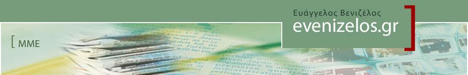 μελέτες περιπτώσεων Online γνωριμιών